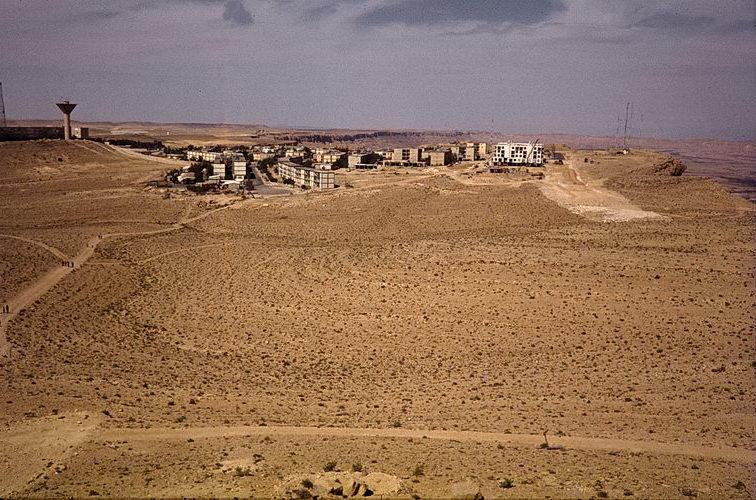 mizpe ramon, israel, 1979