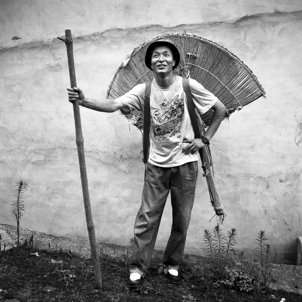 yang, sung-ho mit kiepe, kongju, südkorea 1991