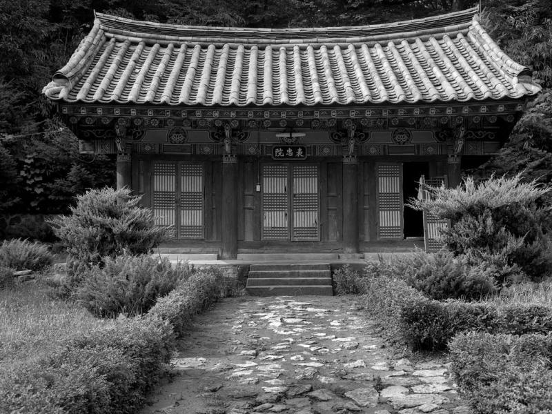 gyeryongsan-nationalpark, südkorea,1991