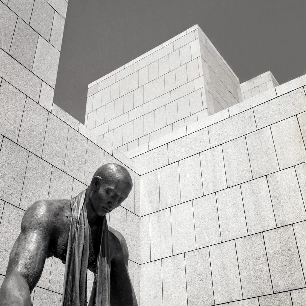 nationalmuseum, seoul, südkorea 1991
