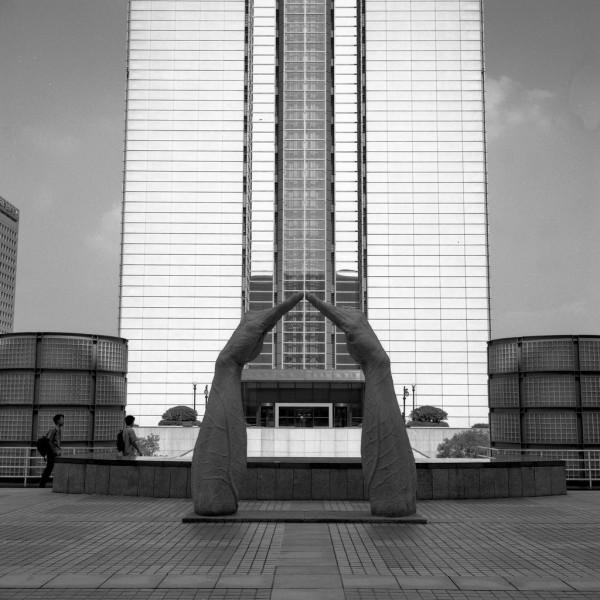 korean world-trade-center, seoul, südkorea 1991