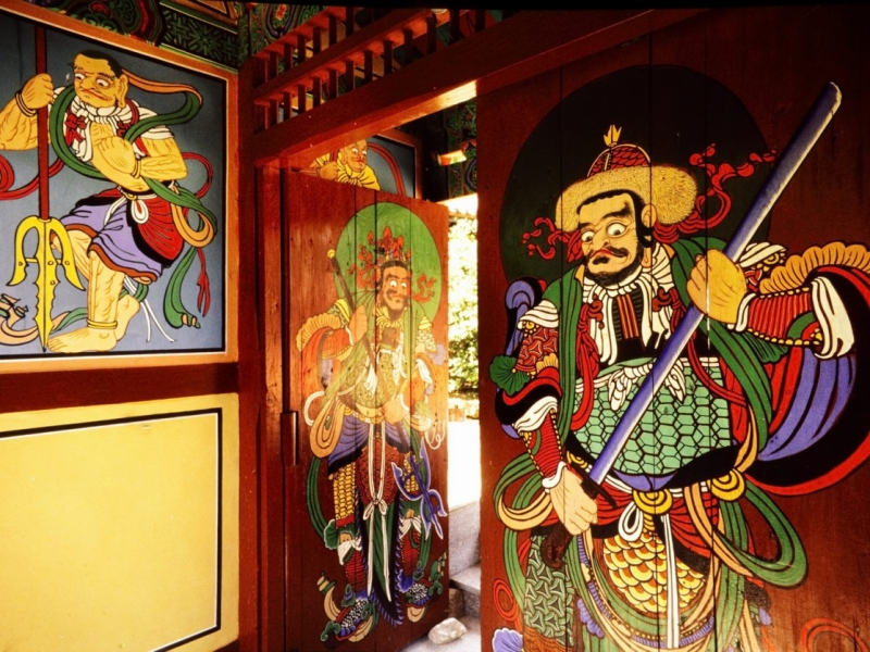 yo-guk im, kyer youngsan-nationalpark, südkorea 1991