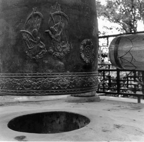 südkorea, tempelglocke 1991