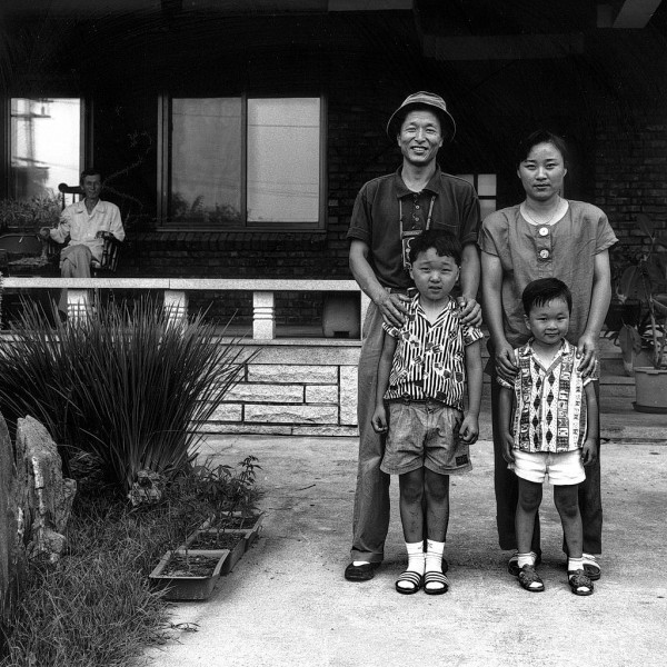 familie yang seung ho, konj-ju, südkorea 1991