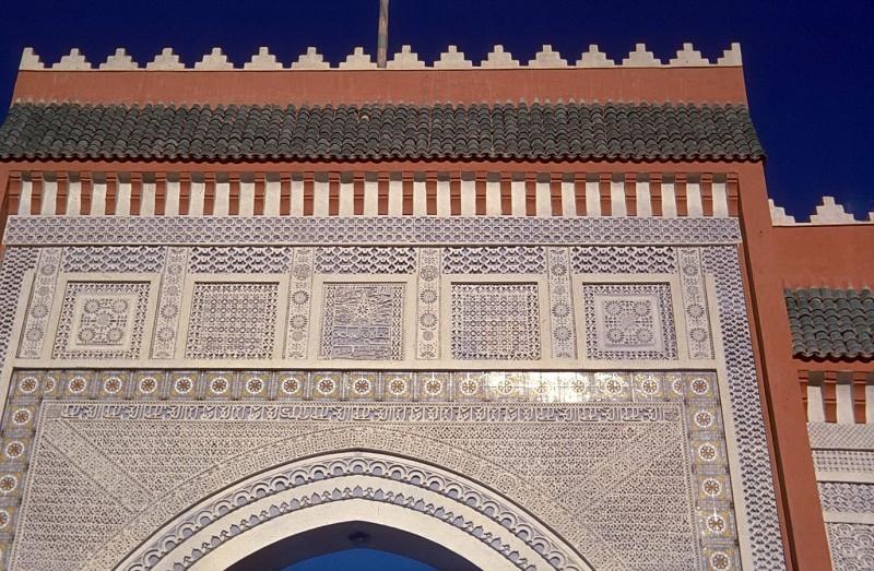 stadttor im süden marokkos 1969